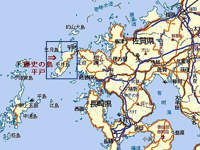 隠れキリシタンの島・平戸 歴史を歩く、伝統的街並みを行く 古くは日本唯一の国際貿易港として栄えた