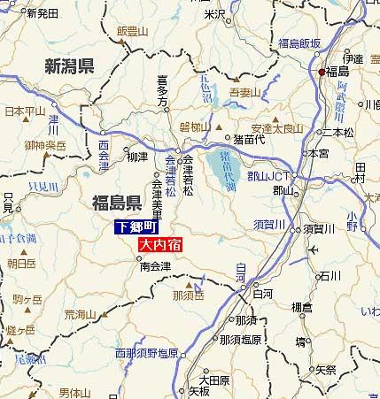 大内宿の広域地図